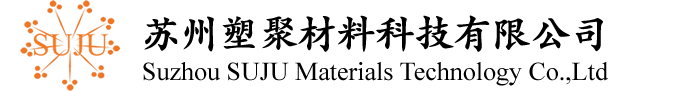 Suzhou SUJU Material Technology Co.,Ltd