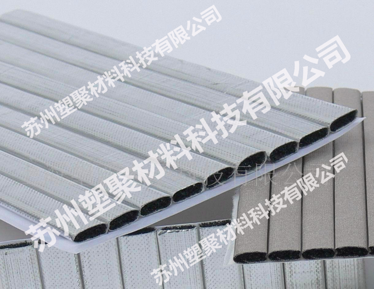 Application of hot melt adhesive film