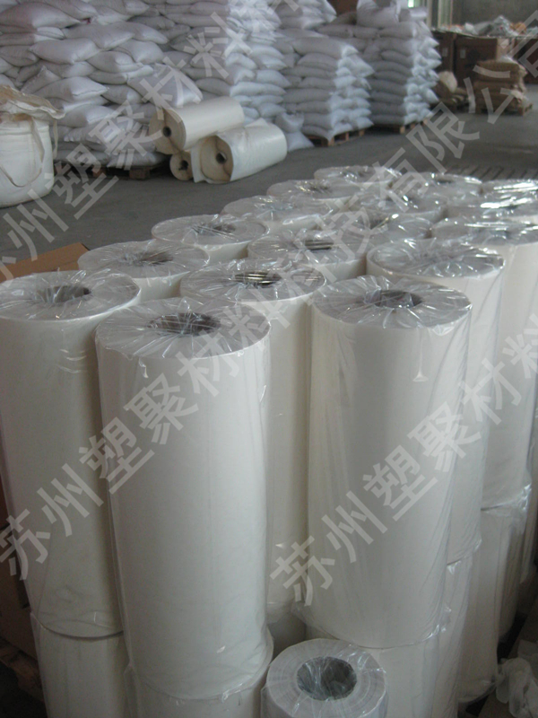 PA hot melt adhesive film -- copolyamide hot-melt adhesive film