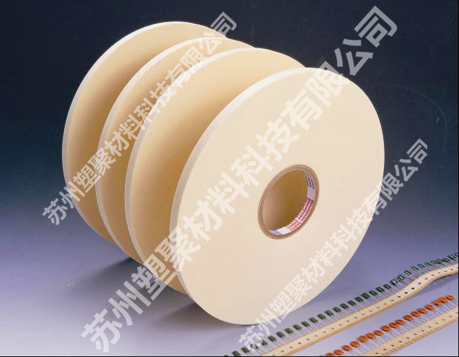 Hot melt adhesive tape picture