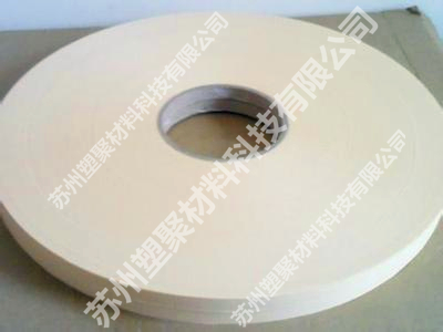 PES hot melt adhesive film -- copolyester hot-melt adhesive film - copy - copy - copy - copy - copy - copy - copy - copy