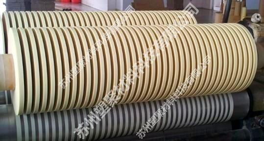 PES hot melt adhesive film -- copolyester hot-melt adhesive film - copy - copy - copy - copy - copy - copy - copy - copy - copy - copy - copy - copy - copy