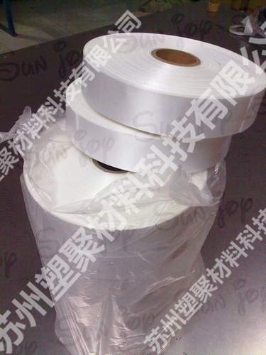 PO hot melt adhesive film -- EAA hot-melt adhesive film - copy - copy