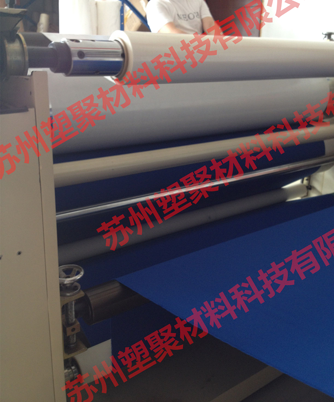 Hot melt adhesive film and adhesive bonding process